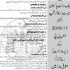 State Bank Pakistan Merit Scholarship Scheme 2017 Application Form