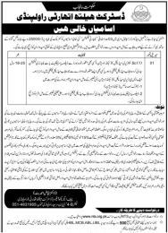 District Health Authority Rawalpindi Laboratory Technician NTS Jobs Age Eligibility