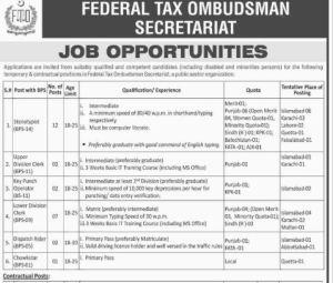 Federal Tax Ombudsman Secretariat Jobs NTS Screening Test Sample Paper