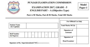 5th Class English Model Paper 2018 PEC Issued Board Sample Papers