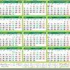 Calendar 2017 Pakistan Holidays With Islamic Dates Download
