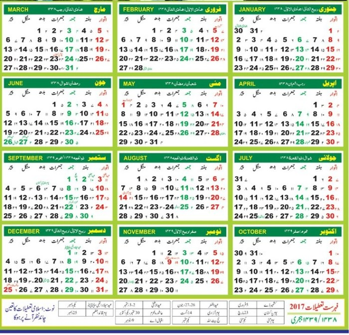 New Calender of 2017 With Holiday Islamic And Non Islamic Details