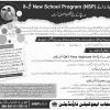 PEF New School Program 2017 NSP Application Form Criteria Conditions