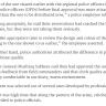 New Uniform Of Punjab Police 14000 Uniforms 4500 For Lahore