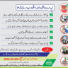 Dengue Fever Treatment In Urdu Pakistan Helpline, Guidelines