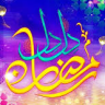 GEO TV Dil Dil Ramzan Transmission Registration 2017 By Sharing FB Page, Timings