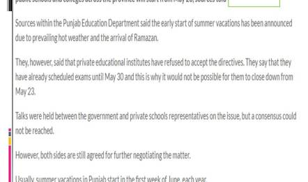 Punjab Education Department Summer Vacation Notification
