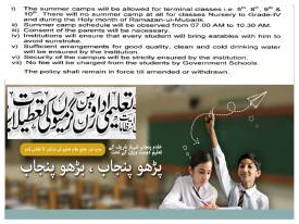 Summer Vacation In Punjab 2017 Government, Private Notification
