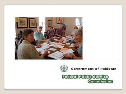 FPSC Senior Auditor