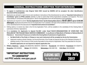 PPSC Lecturer Jobs Test Schedule 2017 English, Computer Science, Economics Others