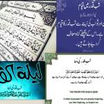 How To Pray Shab E Qadr Namaz In Urdu Qadr Ki Raat