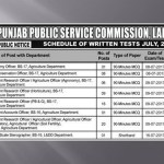 PPSC Assistant Research Officer Written Test Result 2017 PB&G, Horticulture, Agronomy