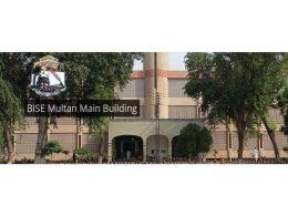 Multan Board Position Holders 2017 Inter Intermediate BISE Multan Web Portal