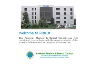 List Of Medical Colleges And Universities In Pakistan Punjab, Sindh, KPK, Balochistan, AJ&K
