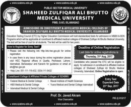 MBBS Admission In Islamabad 2017 Shaheed Zulfiqar Ali Bhutto Medical University