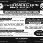 Shaheed Zulfiqar Ali Bhutto Medical University Islamabad Admission Entry Test Result 2017