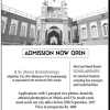 Akhuwat University Faisalabad Admission 2017 Form, Fee Structure, Online