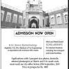 Akhuwat University Faisalabad Admission 2017 Advertisement