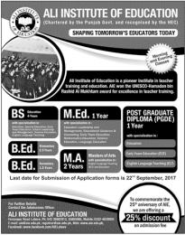 Ali Institute Of Education Lahore Short Courses 2017, Fee Structure
