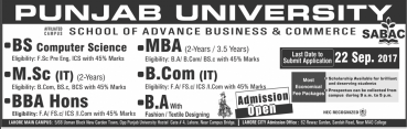 B.Com IT Admission Form Punjab University 2017 Last Date, Prospectus