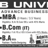 B.Com IT Admission Form Punjab University 2017 Last Date, Prospectus