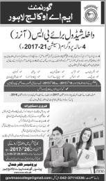 Govt MAO College Lahore BS Hons 4 Year Program Admission 2017 Form, Fee Structure, Prospectus