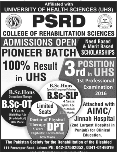 PSRD Admissions College Of Rehabilitation Sciences DPT Admission 2017 Advertisement