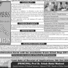 Quetta Institute Of Medical Sciences MBBS Admission 2017 Form, Fee Structure, Documents