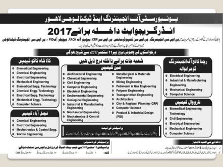 UET Lahore BSc Admission 2017 Online Apply BSc Engineering, BSC CRP, ARCH, PID, BSc Technology