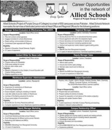 Jobs In Allied School Lahore 2017 Regional Manager, Deputy Manager