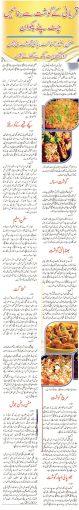 Eid ul adha recipes in urdu pakistani download in pdf forumfinder Gallery