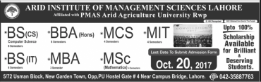 ARID BS, BBA, MBA, MCS, MSC, MIT Admission 2017 Last Date Apply