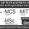 ARID BS, BBA, MBA, MCS, MSC, MIT Admission 2017 Last Date Apply