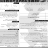 Dawood Engineering University DUET Karachi Bachelor First Year Degree Courses List 2017 For Admission