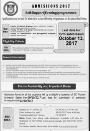 GC Woman University Sialkot BS, BBA Admission 2017 Merit List Dates