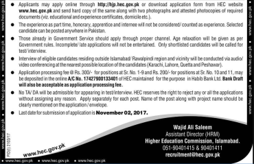 Higher Education Commission HEC Jobs Apply Online 2017 Sindh, Punjab