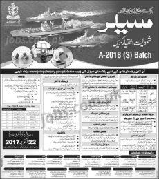 Join Pak Navy As Sailor A-2018 (S) Batch For Online Registration Visit joinpaknavy Portal