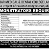 Medical Demonstrator Jobs 2017 In Rahbar Medical And Dental College Lahore