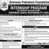 Overseas Pakistanis Foundation OPF Internship Program 2017 Online Registration Apply Now