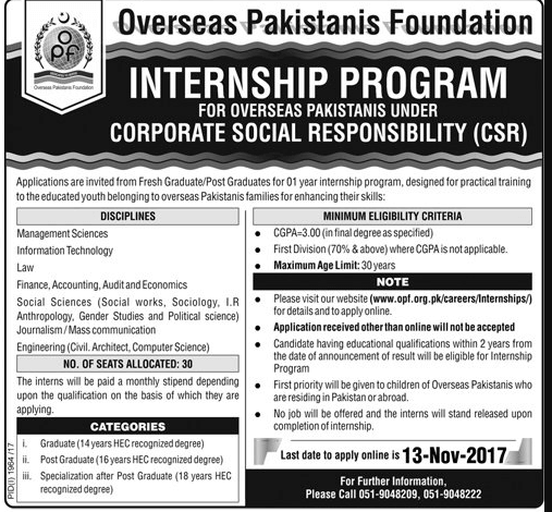 Overseas Pakistanis Foundation OPF Internship Program 2017 Advertisement