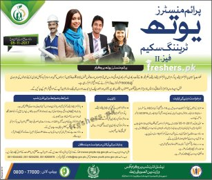 PM Youth Training Scheme Phase 2 2018 Age Eligibility Application Process