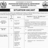 Pakistan Meteorological Department Islamabad Jobs Test 2017 OTS Form Download