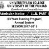 Punjab University Law College 3 Years evening Program LLB Admission 2017 Form Download