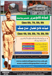 Cadet College Kashmir Point Murree Admission 2018-19 Class 6th, 7th, 8th, 9th Apply Now