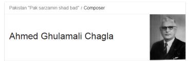 Composer Of Pakistan National Anthem