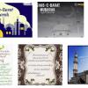 Shab e Barat Mubarak 2019 Images