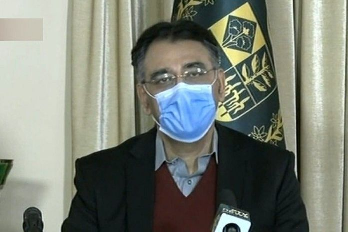 Asad Umar urged health workers