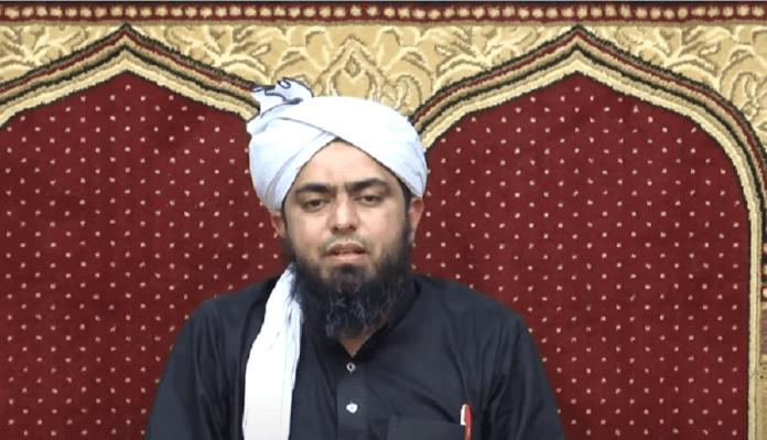 Engineer Muhammad Ali Mirza