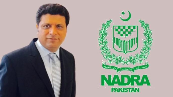 Tariq Malik NADRA chairman