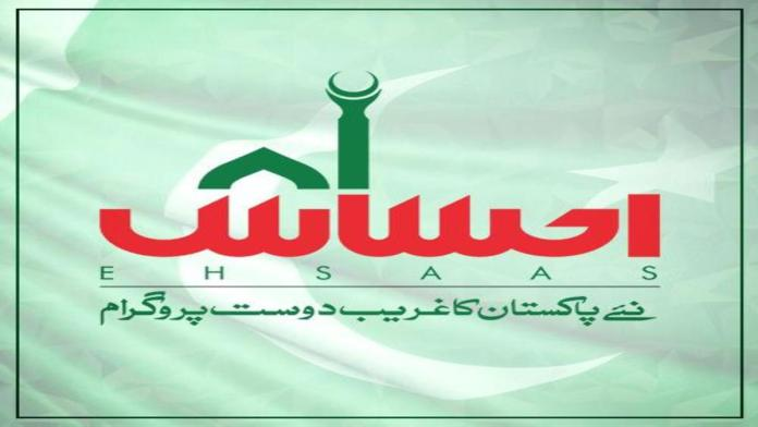 stipend for the Ehsaas Program